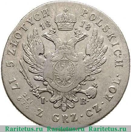Цена монеты 5 злотых таблица погодовки