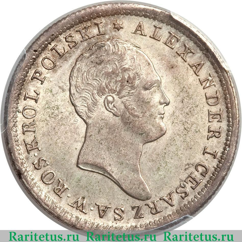 2 злотых 1824 зарубежные аукционы
