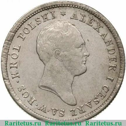 Цена монеты 1zloti сколько стоит 20 копеек 1952 года цена