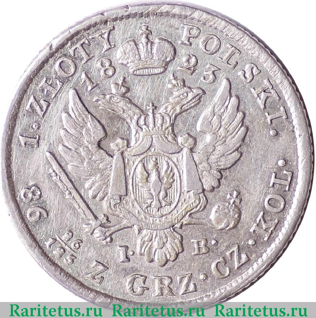 1991 года цена монеты 1 zloty зубр касли