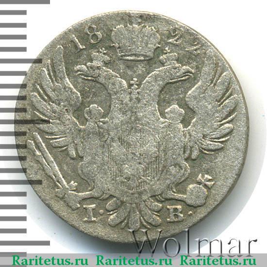 Сколько стоит 10 groszy 1961 цена большая цифра 2