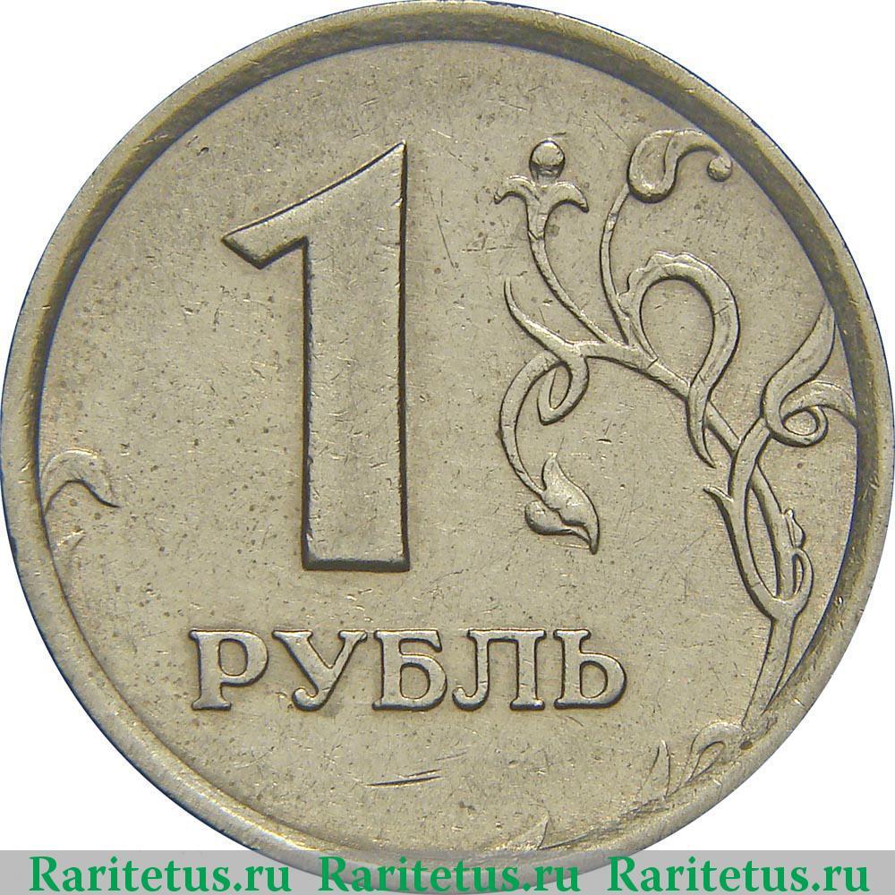 Разновидности штемпелей монет современной россии 1991 2017 сувенирные доллары купить