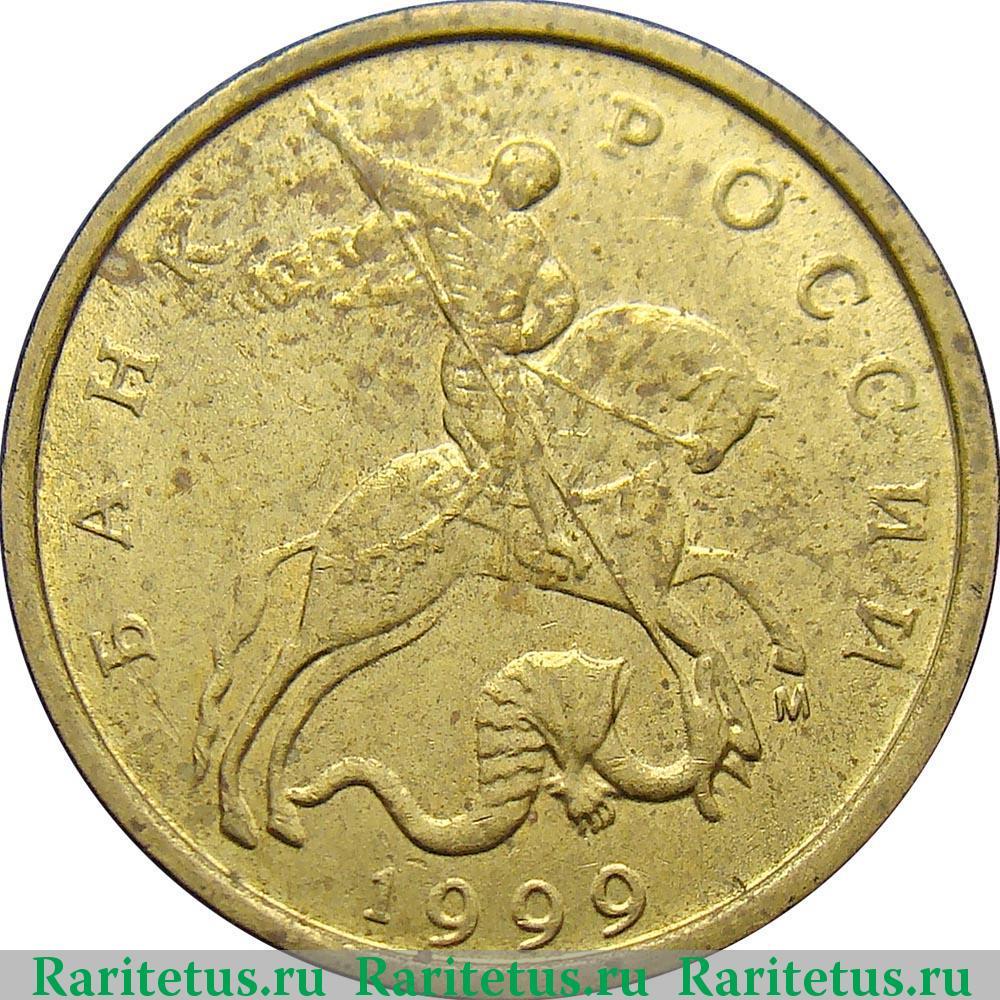 10 коп 1999 года стоимость м новые банкноты украины