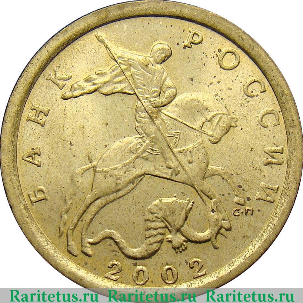 стоимость юбилейных монет ссср 1961 1991 таблица