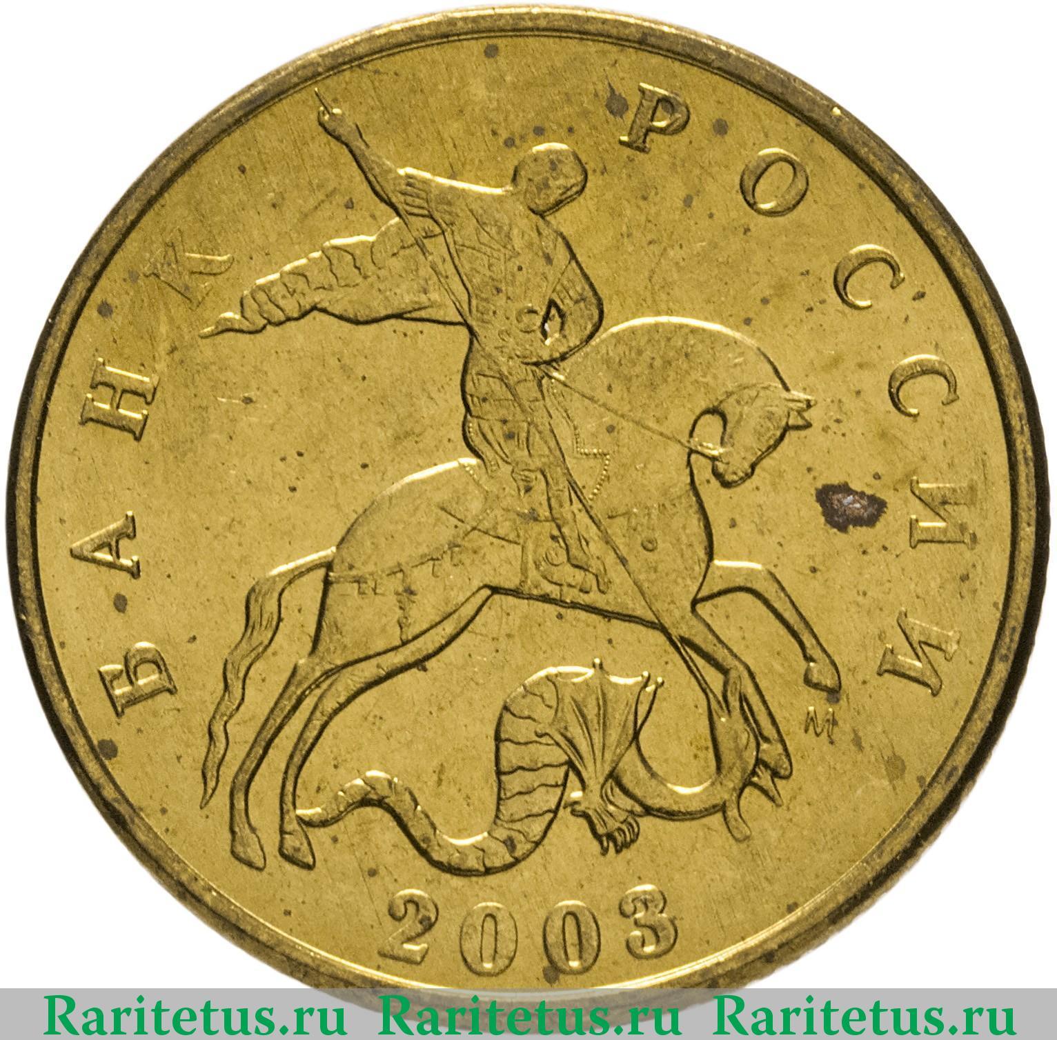 Самые дорогие и редкие монеты России: стоимость, каталог, цены