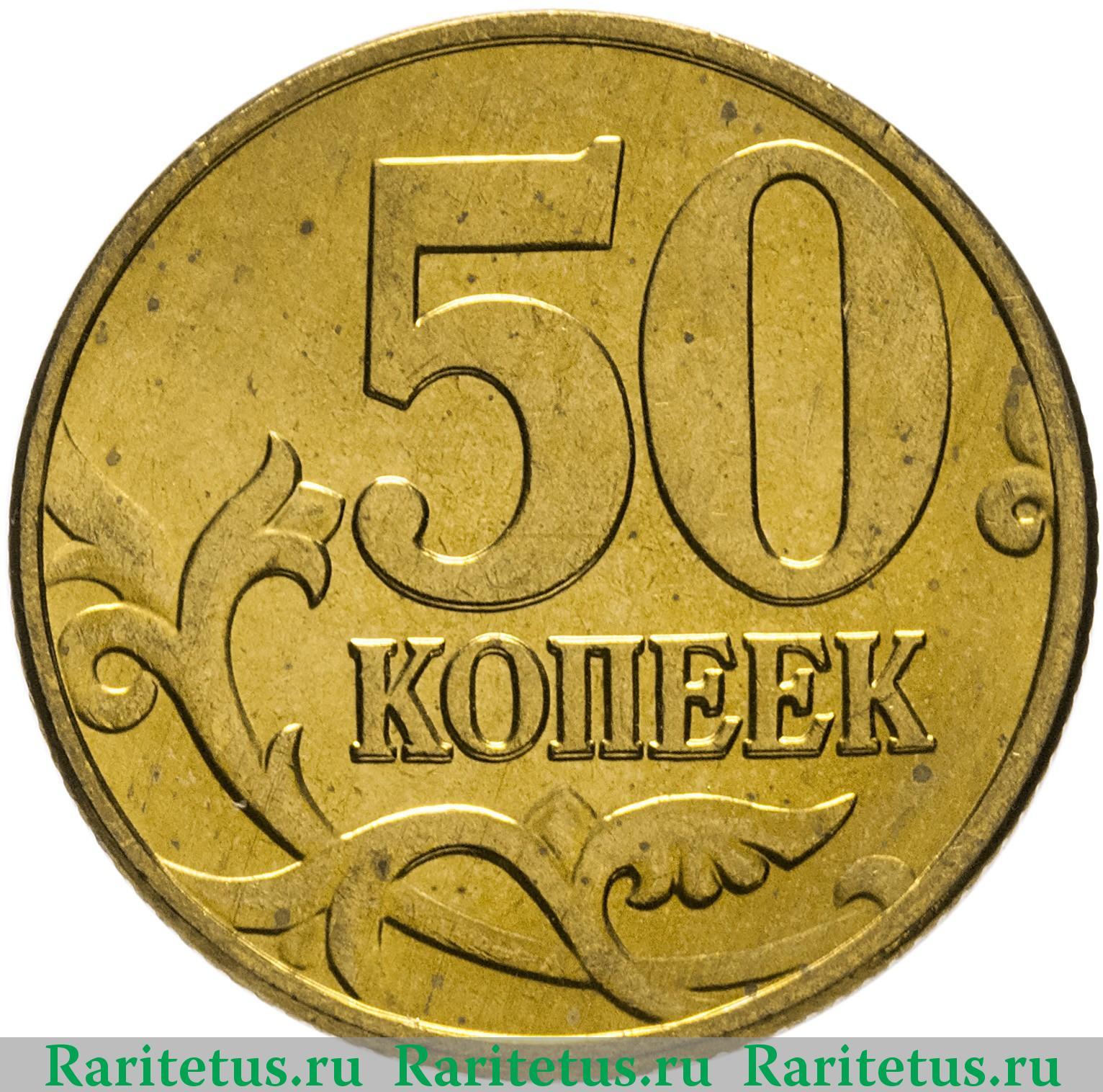 Скупка монет в чите каталог 25 центов 1974 года стоимость