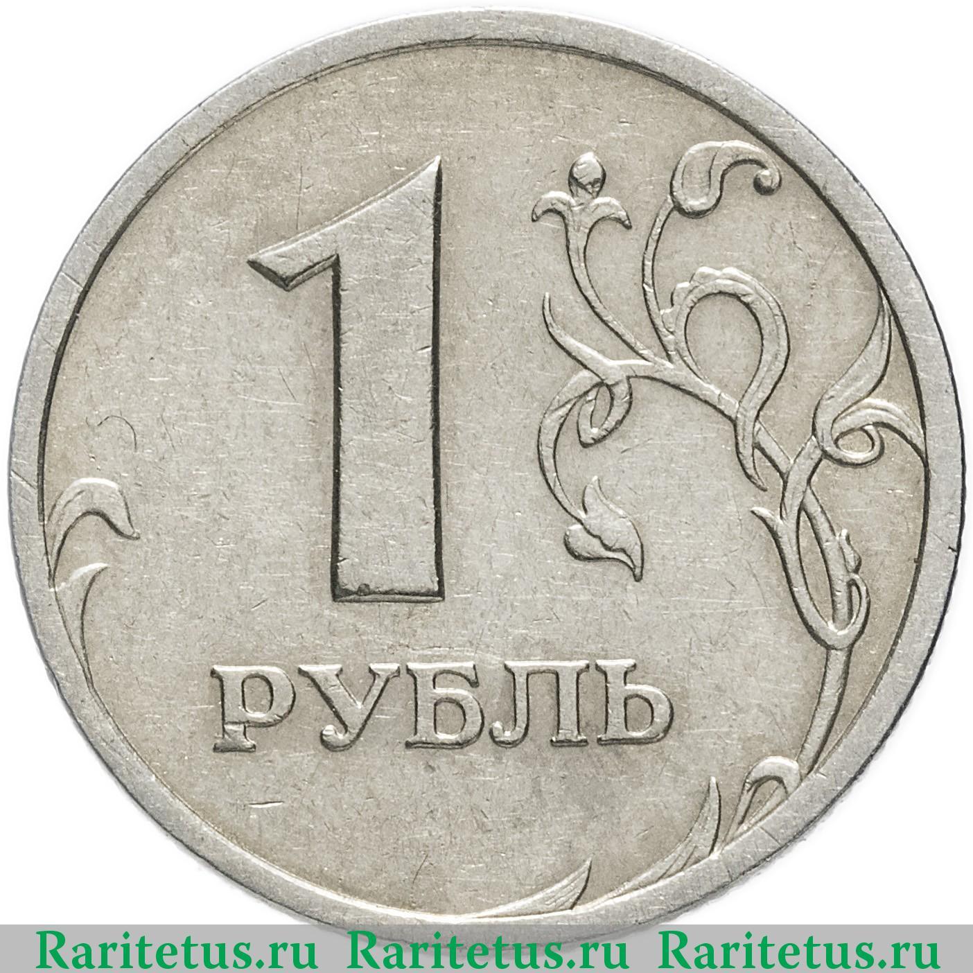 20 тенге 2006 года цена стоимость монеты за 1 штуку как по другому можно назвать деньги