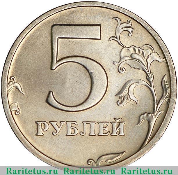 5 злаьых 1994 года цена стоимость монеты за 1 штуку liberty 1972 монета цена