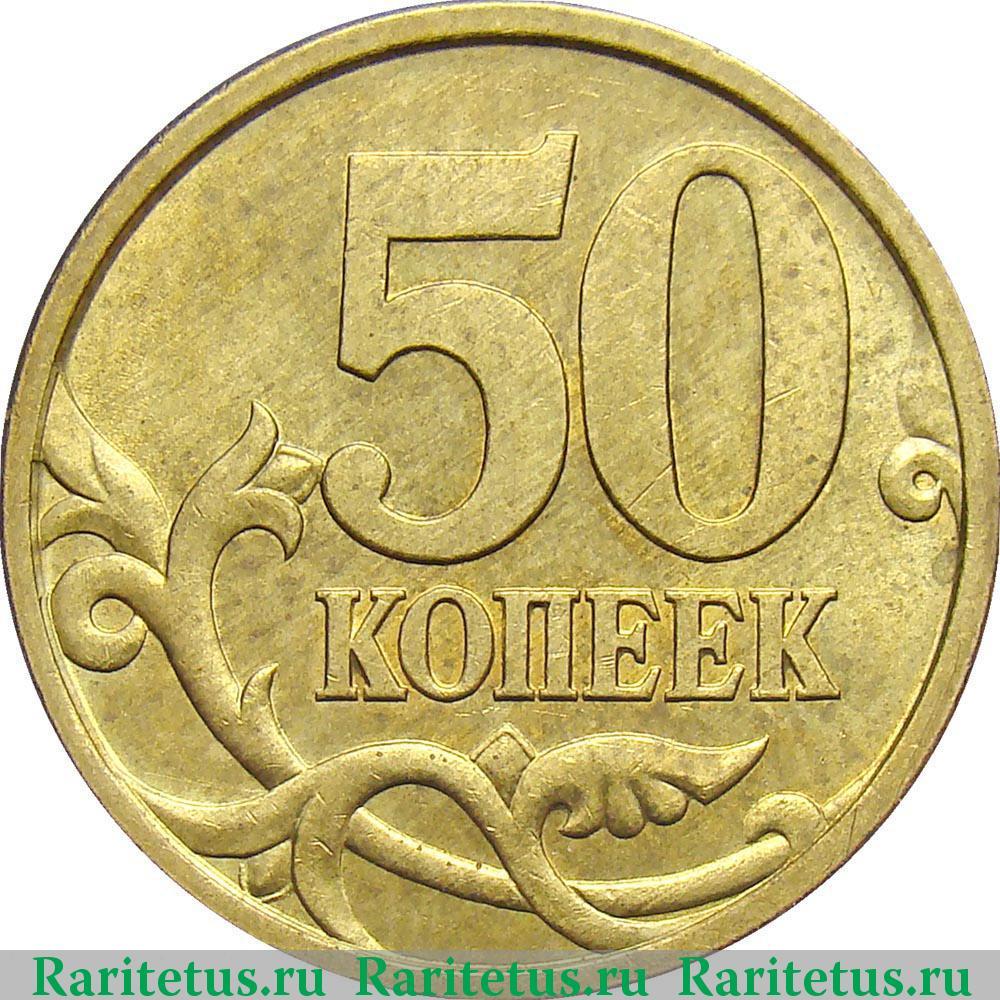 50 yeni kurus 2005 цена в рублях как просушить силикагель