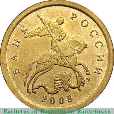 1 рубль 1961 монета