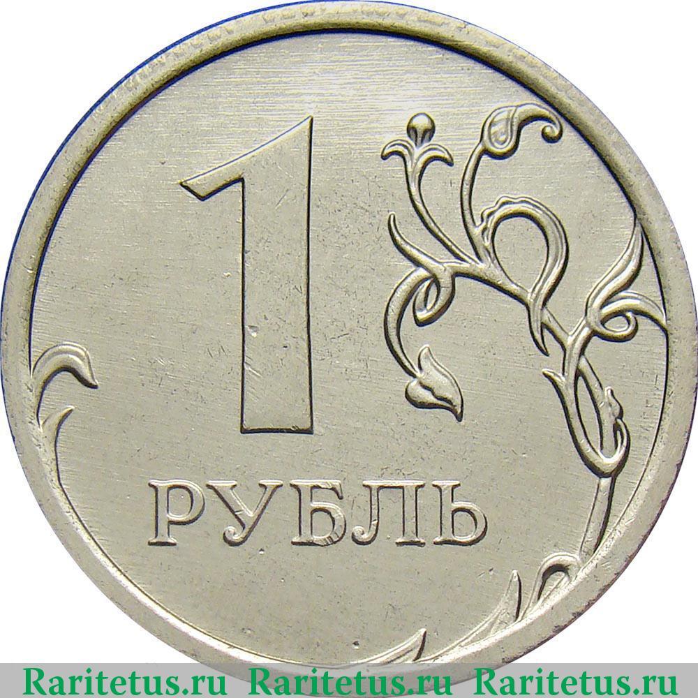 Монета один магазины скупка в москве адреса
