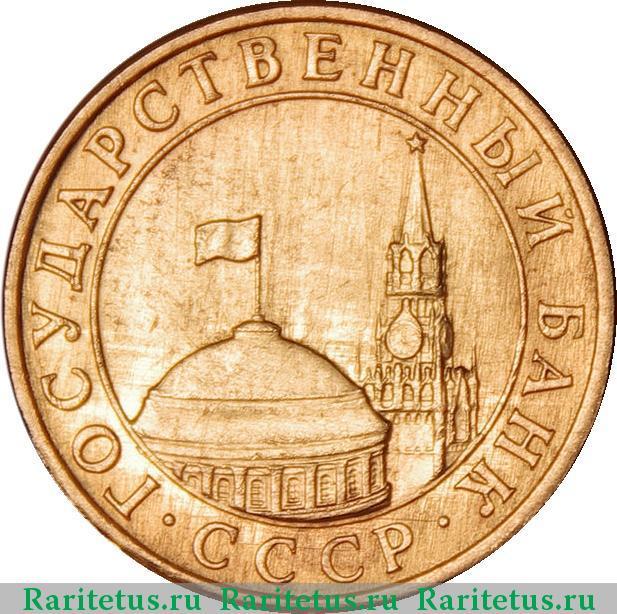 неваукцион монеты
