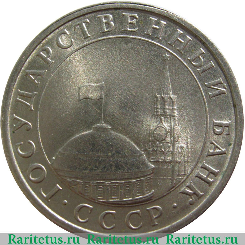 Сюрприз в десятирублевой монете монеты правители россии
