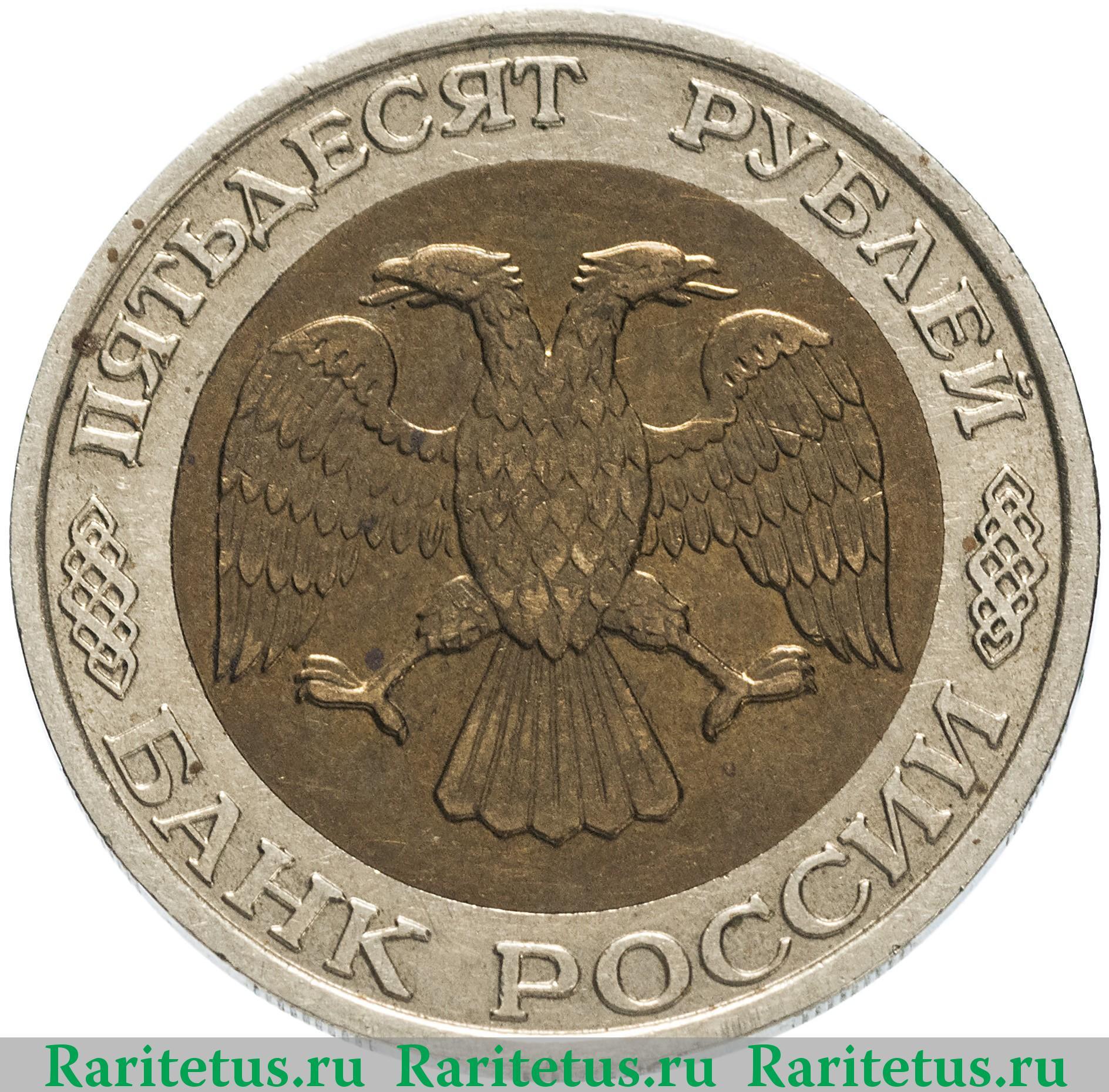 Последние аукционы монет в москве курземе купить