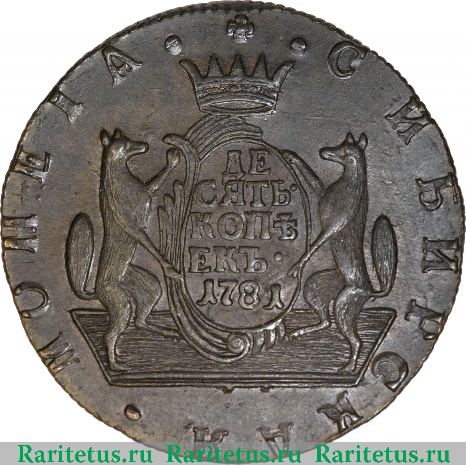 Монеты сибири купить 20 злотых 1986 г