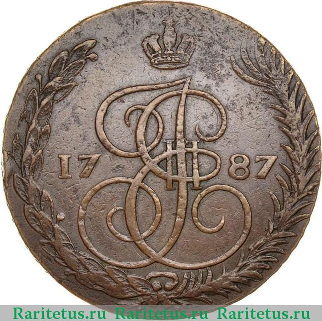 Вензель екатерины 2 российские спортсмены призеры олимпиады 2012 монета