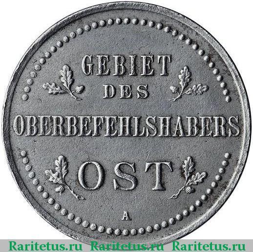 Сколько стоит монета 3 копейки 1916 года карта шуберта пензенской губернии 1856 г