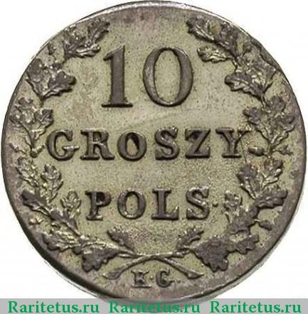 Монета 10 groszy 1 рубль 1748 года цена