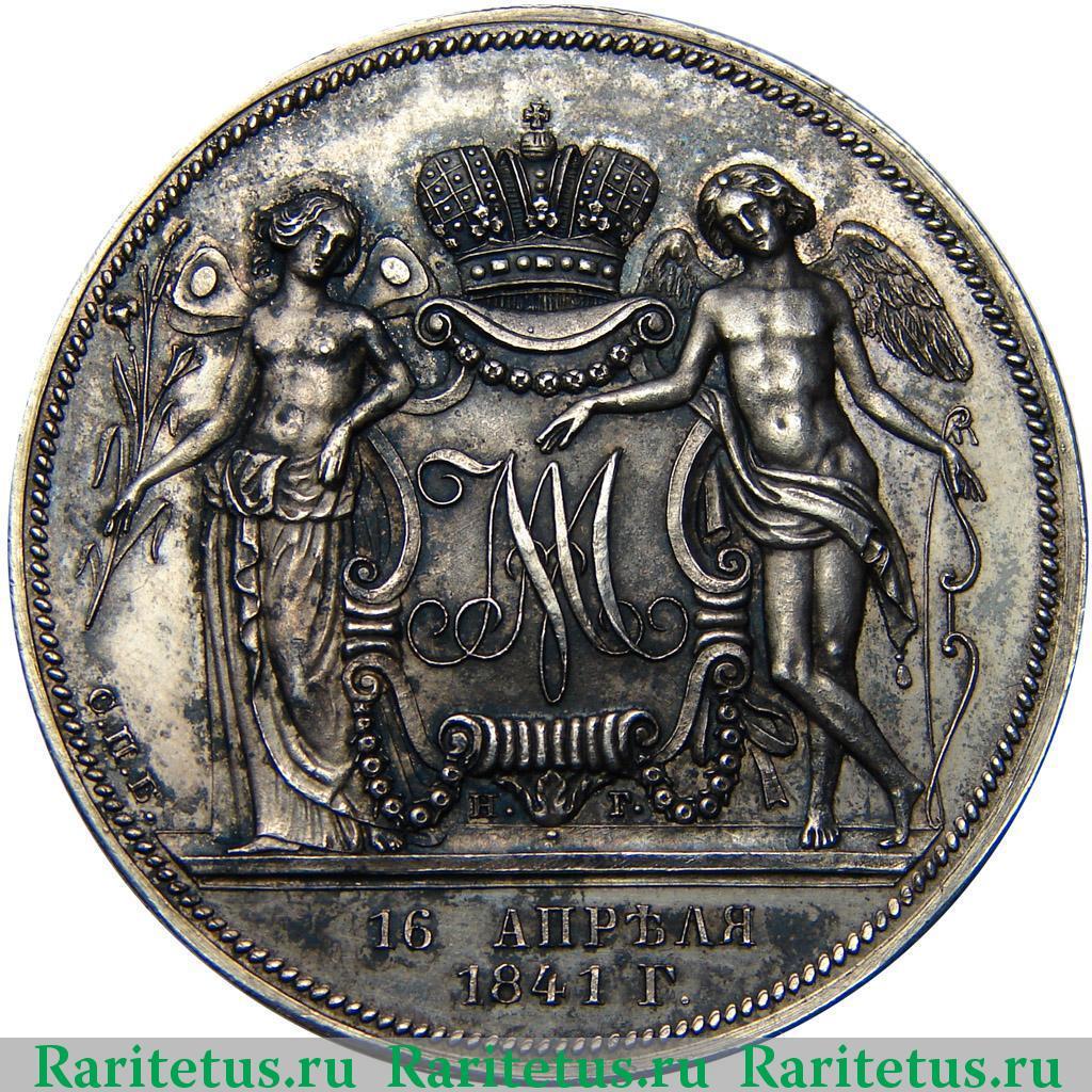 ингушетия 10 рублей