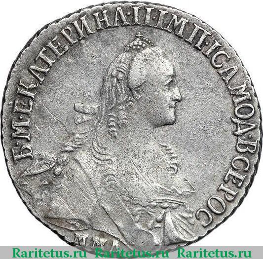 Монета екатерины 2 1770 года республика биафра
