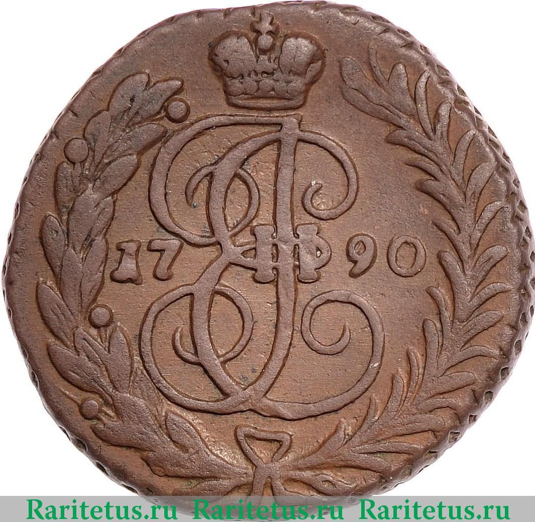Монета 9 букв книпроде винрих фон