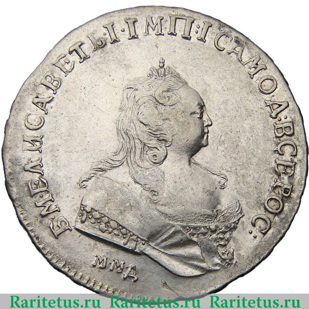 Монета рубль 1742 ммд soveren