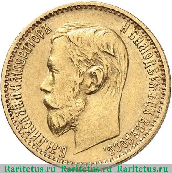 Золотая монета 5 рублей 1898 года николай купить памятные монеты в банке