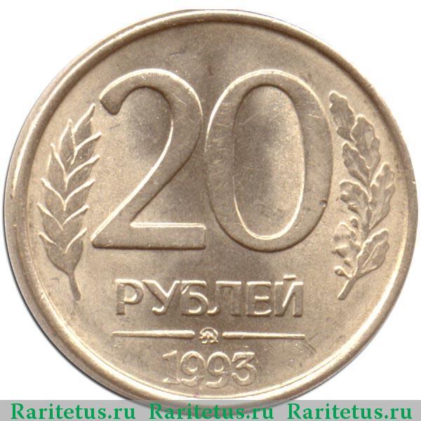Магнитные монеты купить рубли на зайчики