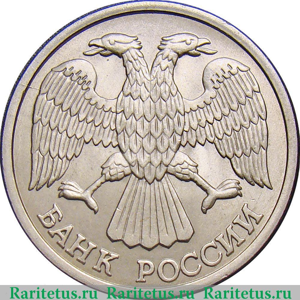 Стоимость редких монет. Как распознать дорогие монеты России ... | 1000x1000