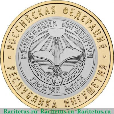 медаль 300 лет вмф