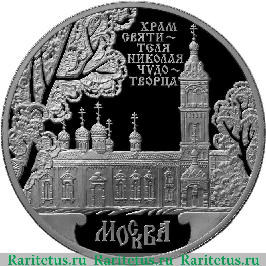 история русского искусства купить