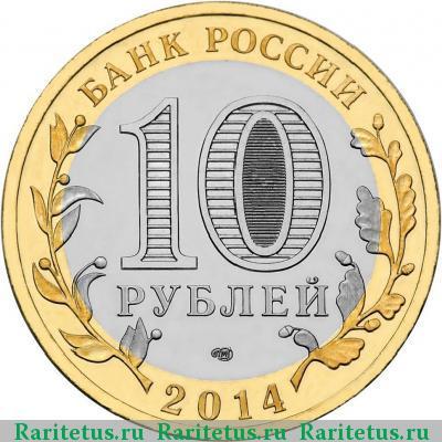 магазины для нумизматов в москве