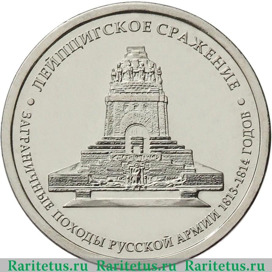 стоимость монеты 10 рублей малгобек цена
