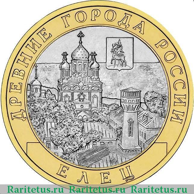 монеты 1991 года фото