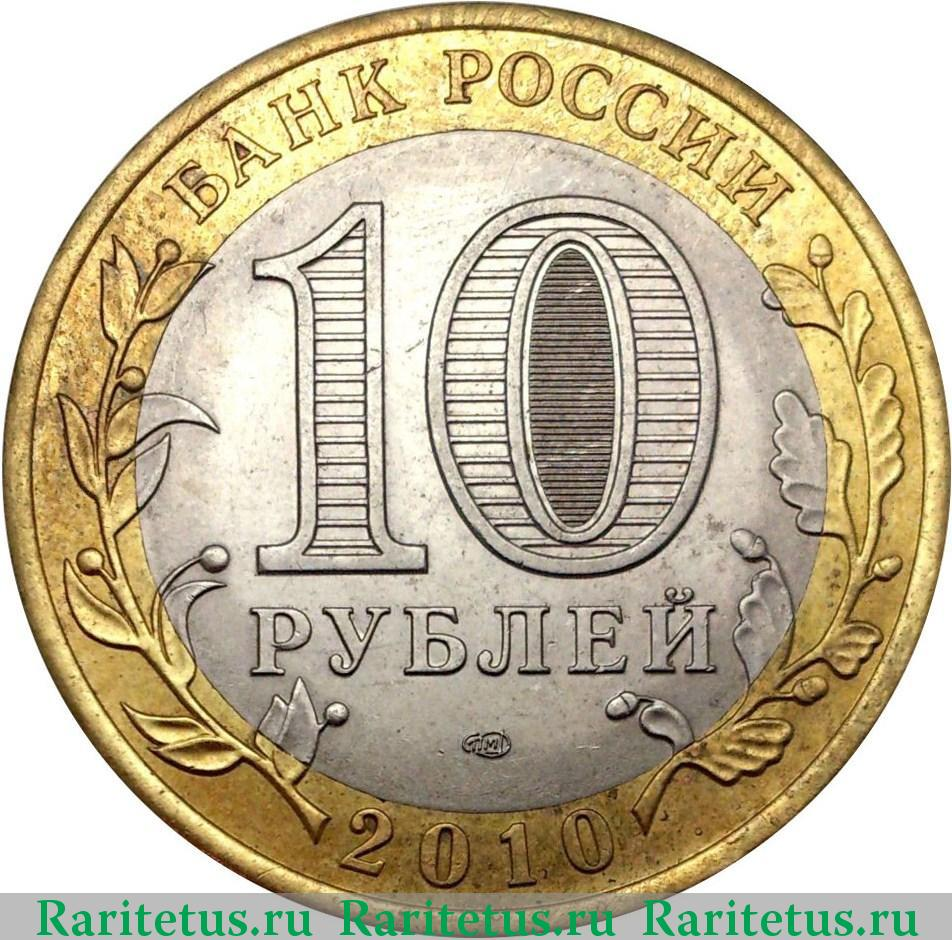 Монета янао цена история государства российского карамзин 12 томов купить