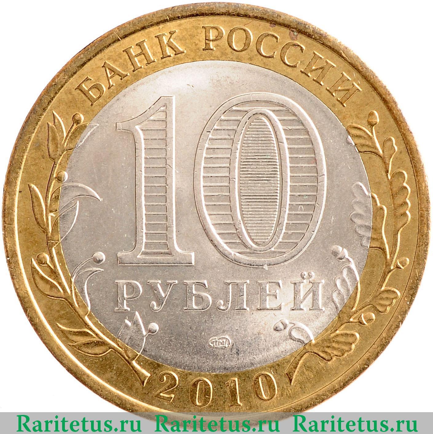Скупка монет цены в перми грош 1767 года
