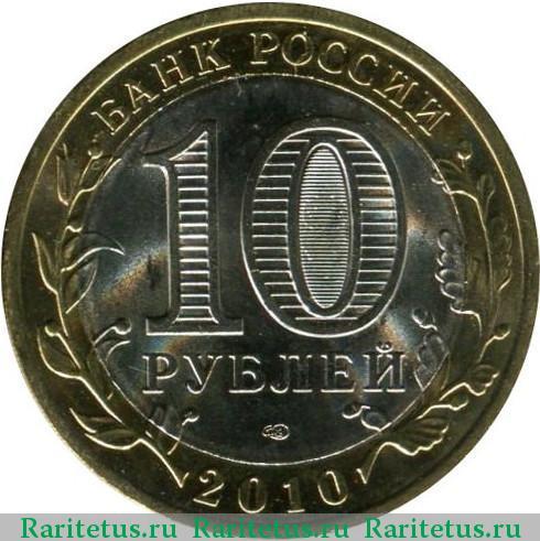 Скупка монет брянск 5 рублей 170 лет географическому обществу