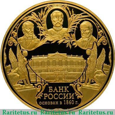 Монета 50000 кляссер для монет недорого