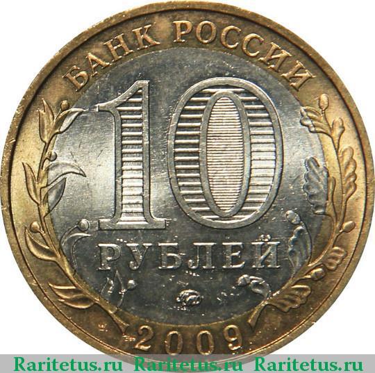 10 руб выборг цена українська гривня фото