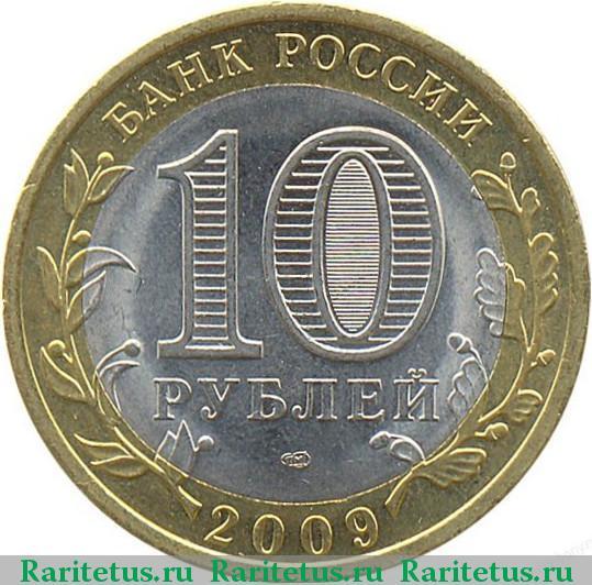 монета 100 рублей 1991 года лмд балет proof