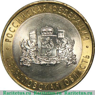 10 рублей астраханская область цена 2008 банкнота два доллара