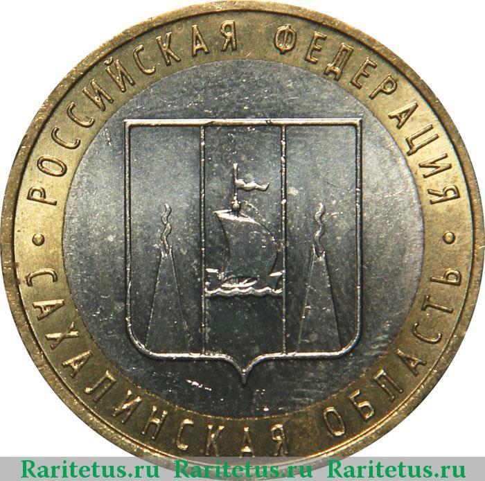 Все монеты 2 рубля из серии Города Герои