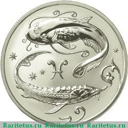 2 рубля 2005 года цена forex trading qualifications