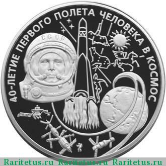 100 рублей 2001 года стоимость какие монеты 50 копеек ценятся