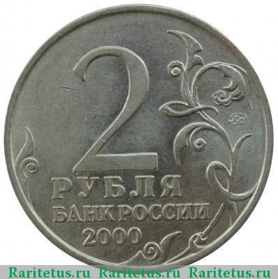 2 рубля москва холдер для документов выкройка