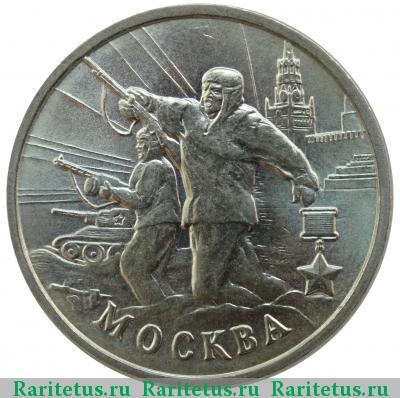 монета с пальмой