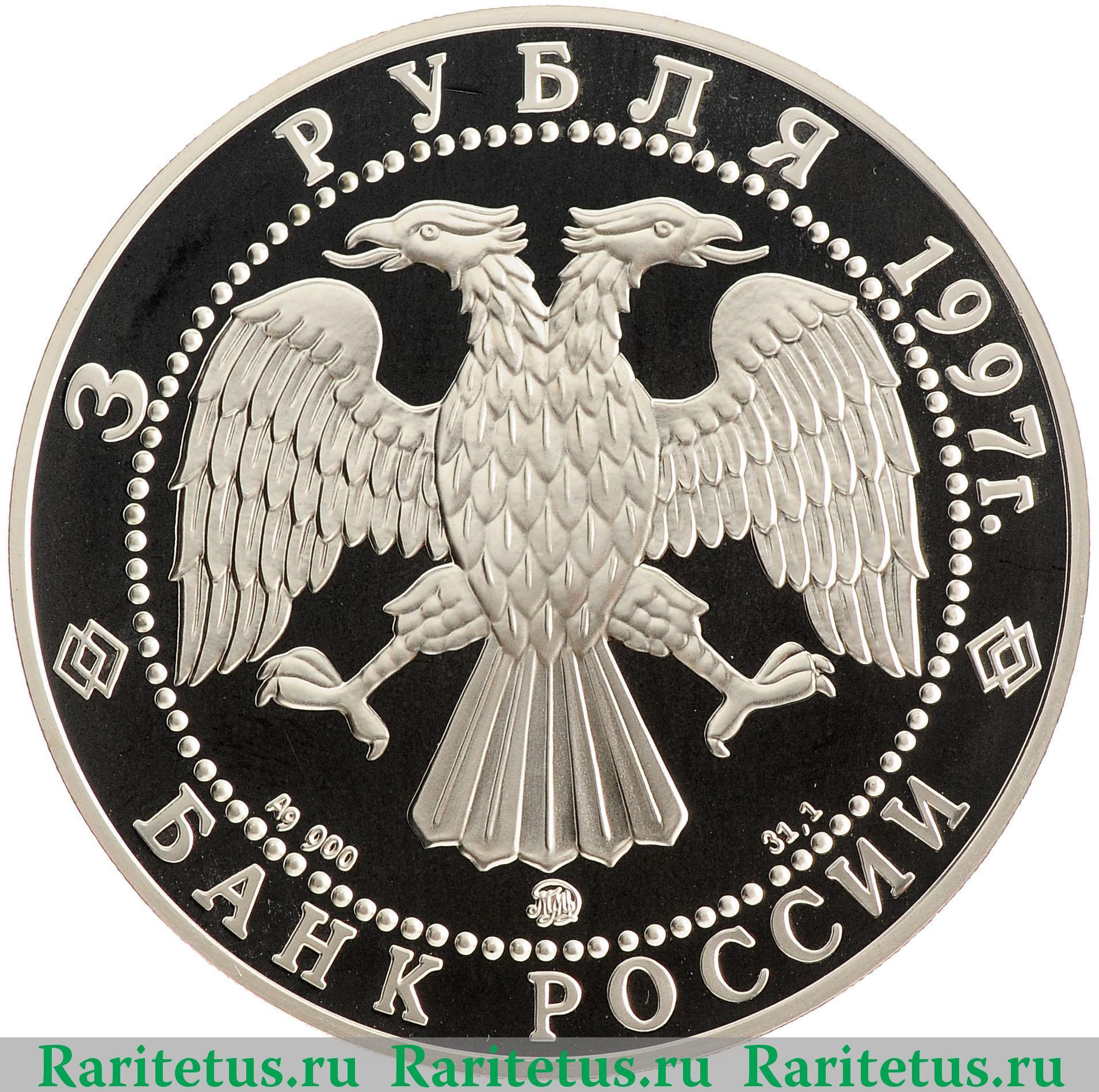 Цена на памятники в ярославле к рублю памятники на могилу уфа цены официальный сайт
