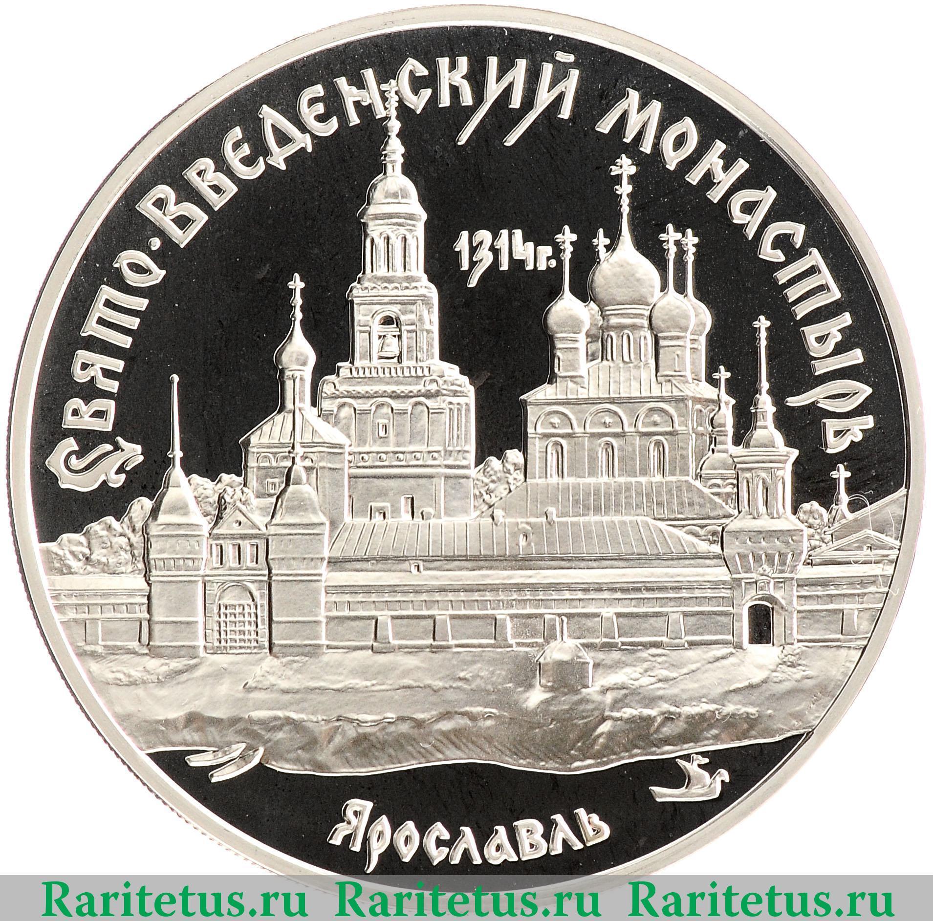 Цена на памятники в ярославле к рублю цена на памятники в туле ш