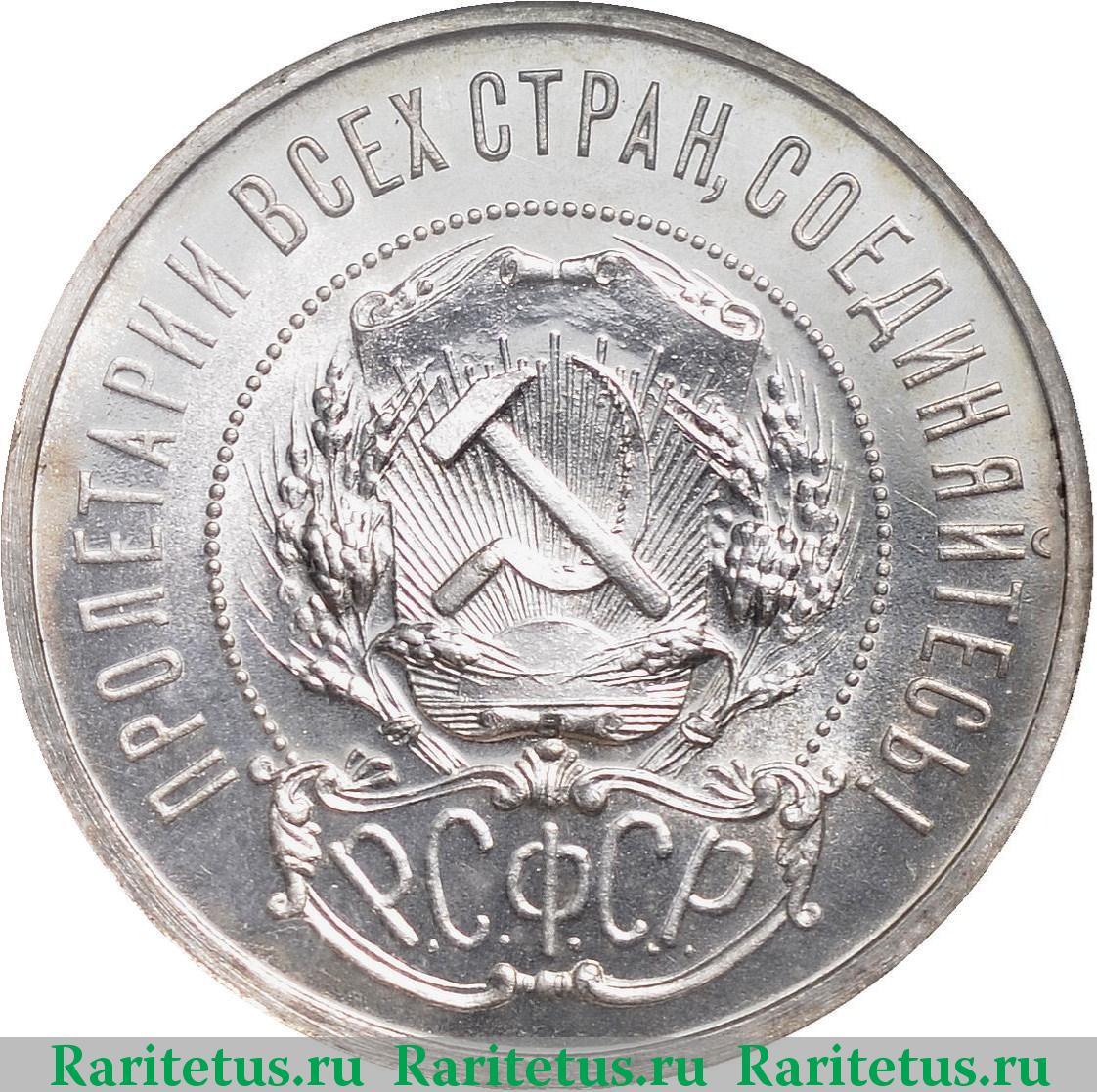 Благородный вес монеты 4 буквы ручная кофемолка peugeot