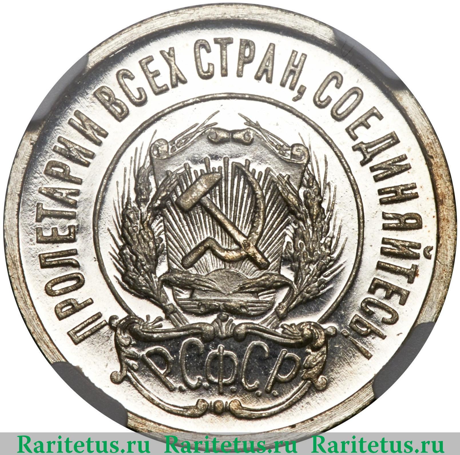 10 santimu 1922 года цена стоимость монеты разновидности продажа юбилейных рублей ссср